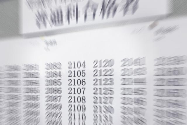 受験番号と合格掲示板