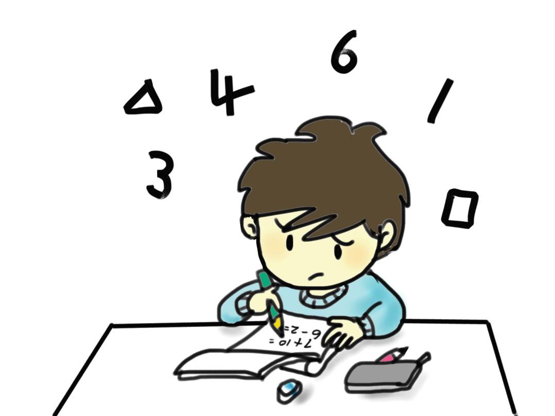 漢字と計算