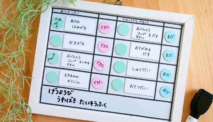 小学生が楽しく国語・算数の勉強をする方法